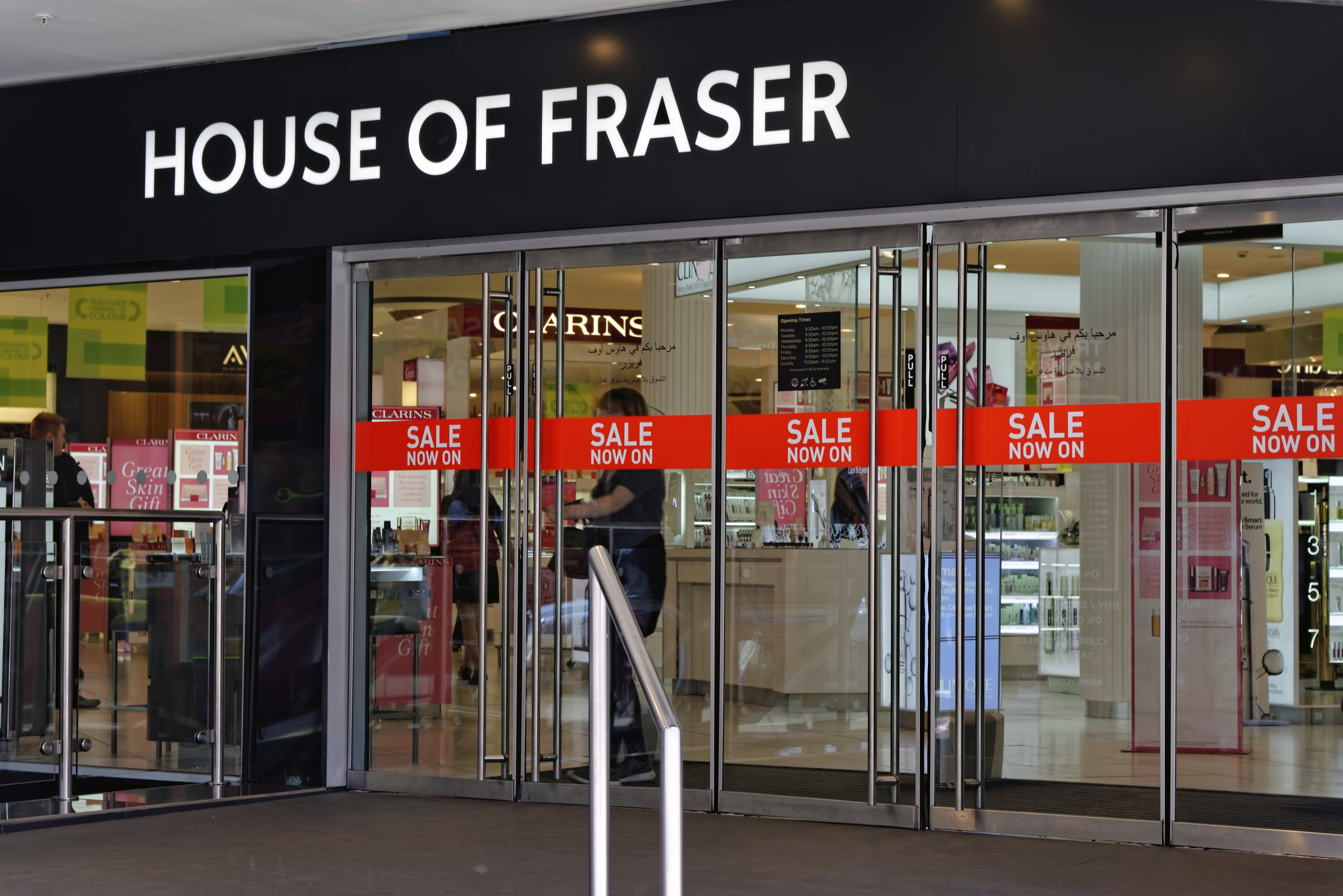 Enterprise nation how to sell your products to house of for Housse of frazer